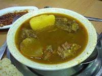 Erez beef soup