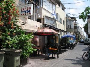 Erez Yemen Quarter